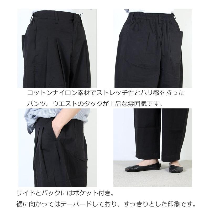 kelen(ケレン) Parachute Pants Sabo