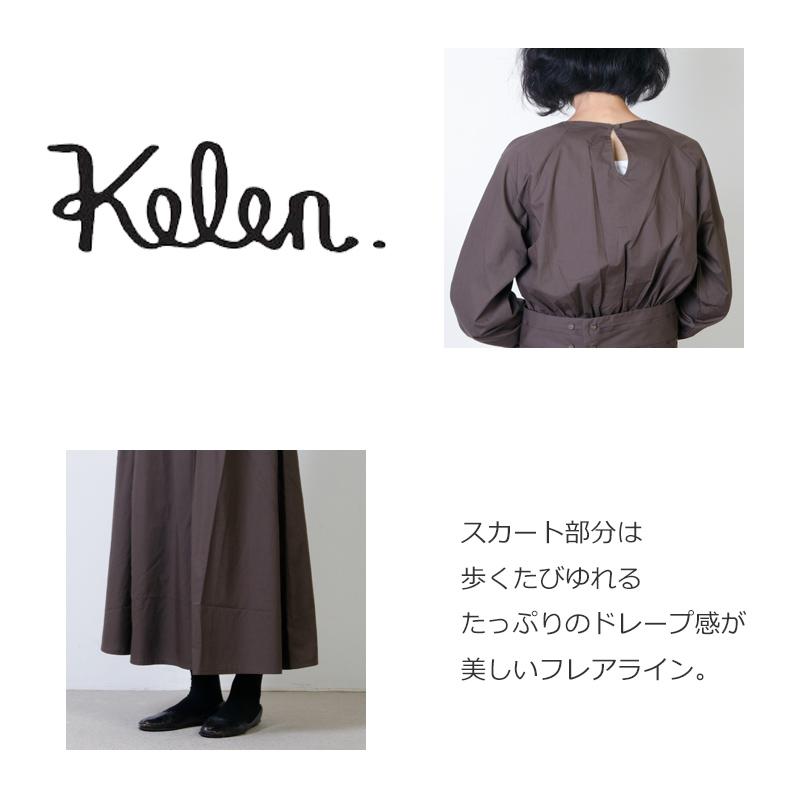 kelen(ケレン) カマーバンドドレス Cliff