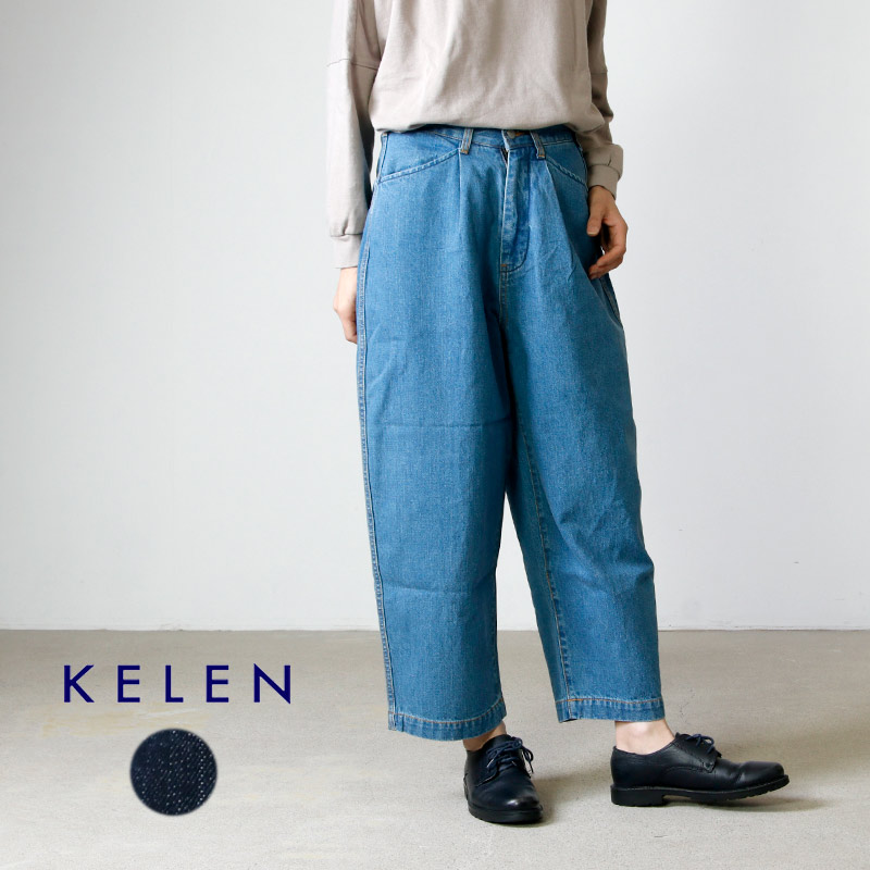 kelen (ケレン) Cocoon Denim Sabo Denim / コクーンデニムサボデニム