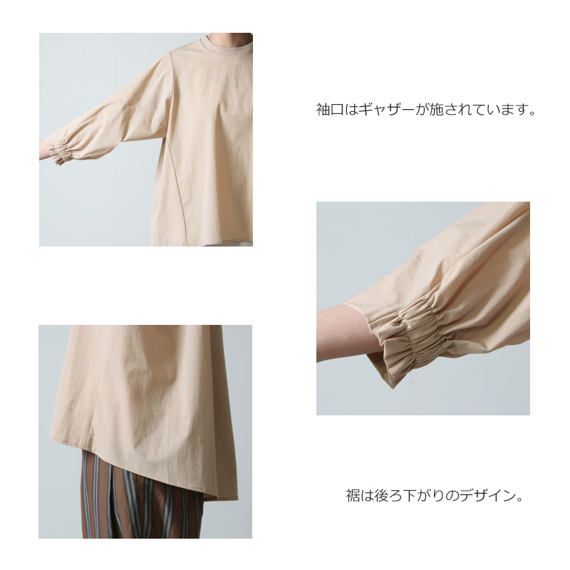 kelen(ケレン) Cutting Design Tops Nappu