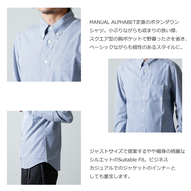 MANUAL ALPHABET (マニュアル アルファベット)(マニュアル アルファベット) 100/2 BROAD BD SHT Suitable Fit