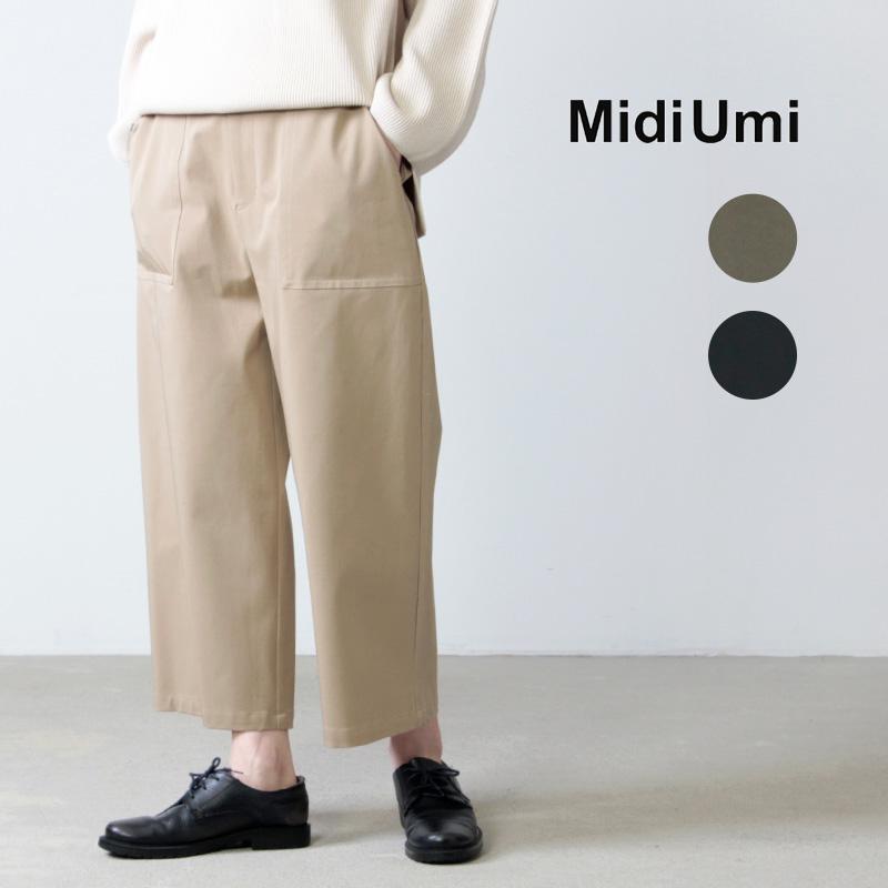 MidiUmi (ミディウミ) ワークパンツ