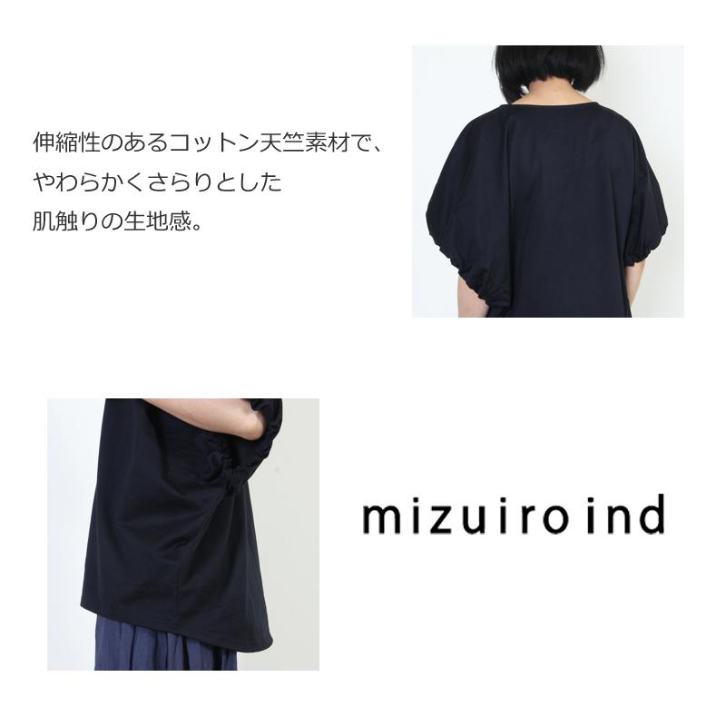mizuiro ind(ミズイロインド) クルーネックコクーンプルオーバー