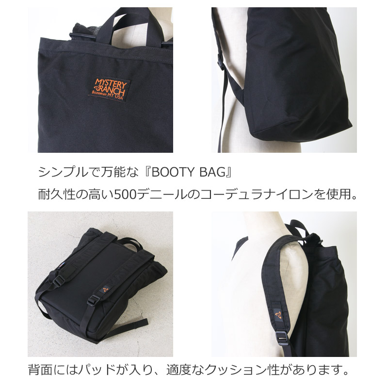 Mystery Ranch(ミステリーランチ) BOOTY BAG