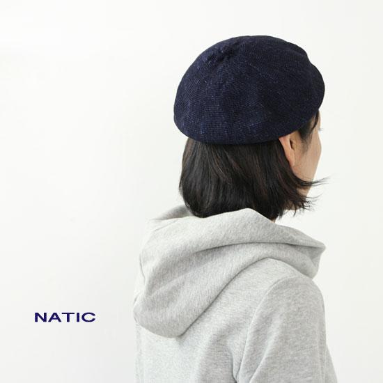 NATIC(ナティック) インディゴ天竺ベレー帽