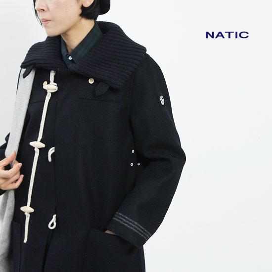 NATIC(ナティック) メルトンロングコート