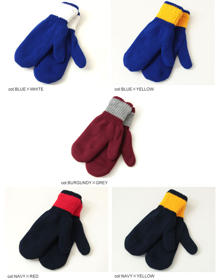 NEWBERRY KNITTING(ニューベリーニッティング) SCHOOL COLOR ACRYLIC MITTEN W/LNG