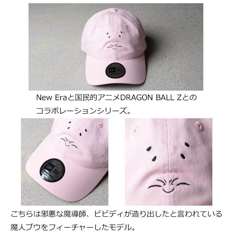 NEW ERA(ニューエラ) 930 DRAGON BALL Z BOO