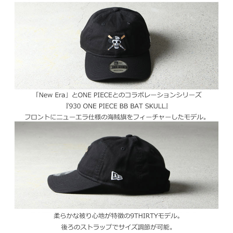 NEW ERA(ニューエラ) 930 ONE PIECE BB BAT SKULL