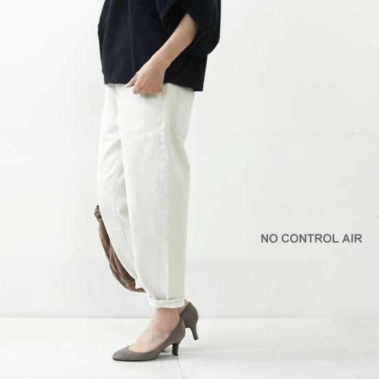 NO CONTROL AIR(ノーコントロールエアー) 13oz ムラ糸 ペールグレー セルビッチデニム