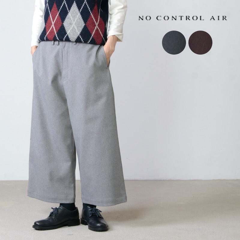 NO CONTROL AIR (ノーコントロールエアー) ソロテックスポリエステルストレッチサージワイドパンツ