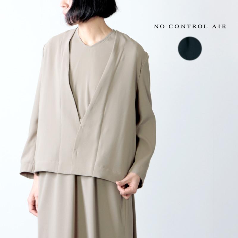 NO CONTROL AIR (ノーコントロールエアー) 強撚ポリエステル経二重織Vネックジャケット