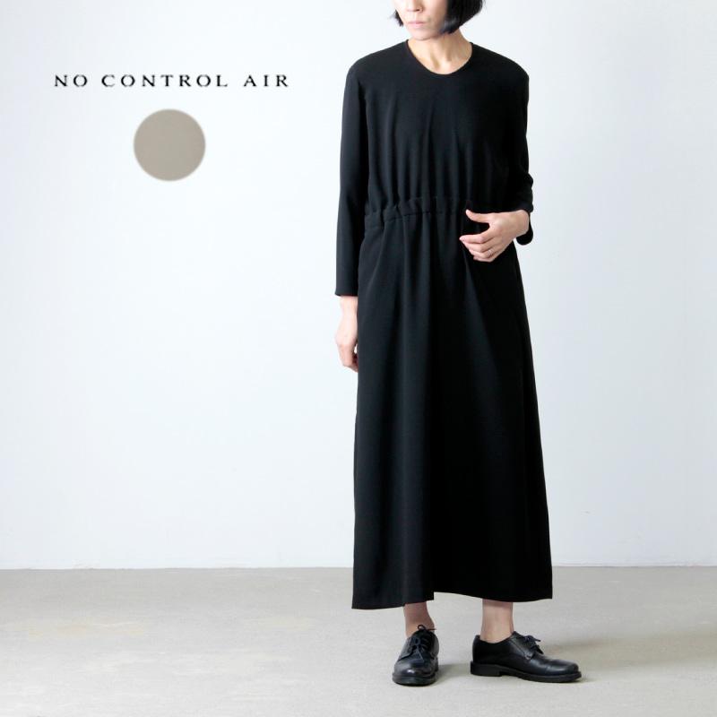 NO CONTROL AIR (ノーコントロールエアー) 強撚ポリエステル経二重織ギャザーワンピース