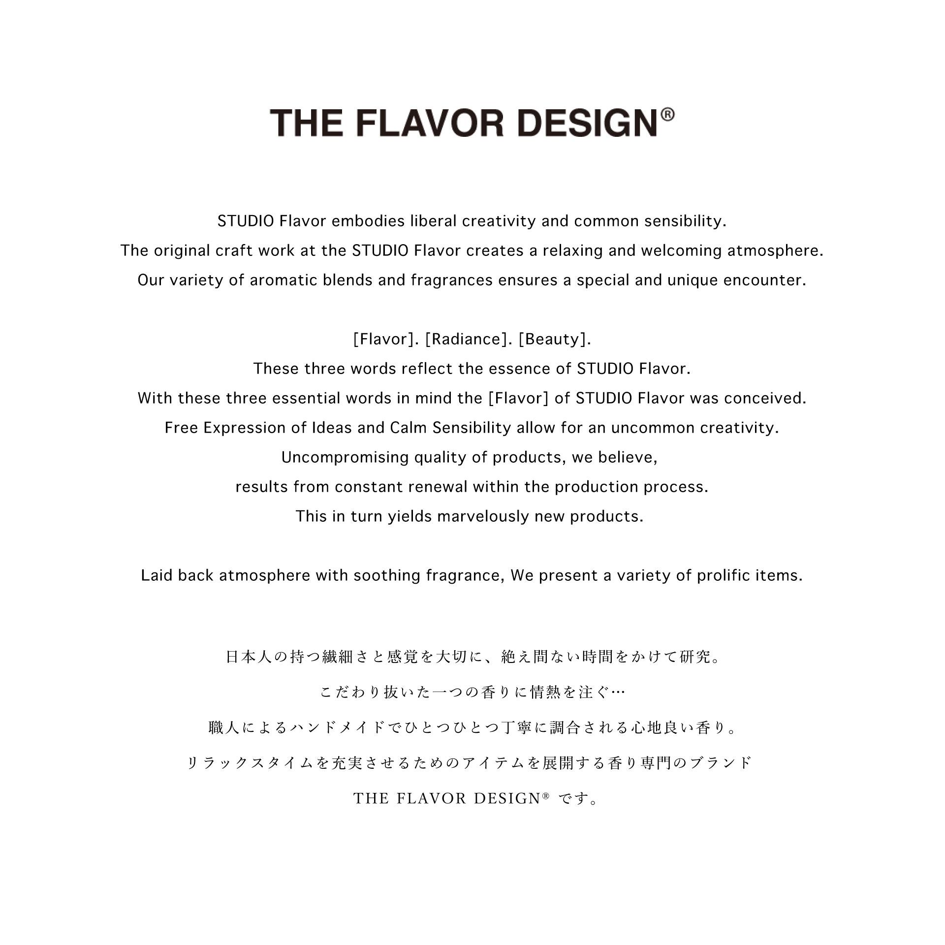 THE FLAVOR DESIGN