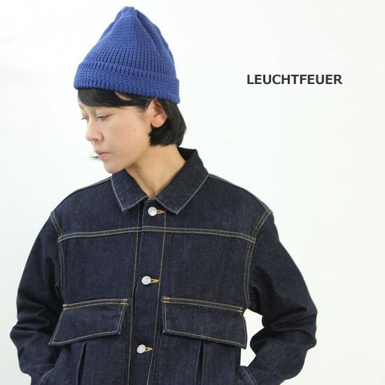 LEUCHTFEUER(ロイフトフォイヤー) SYLT